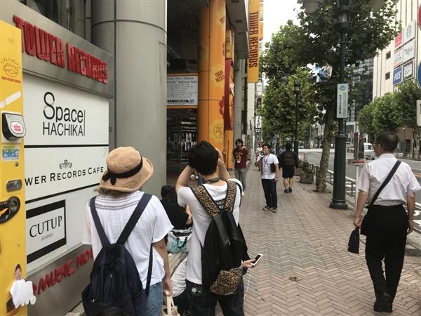 渋谷タワレコにてヒプノシスマイクのイベント整理券取得代行