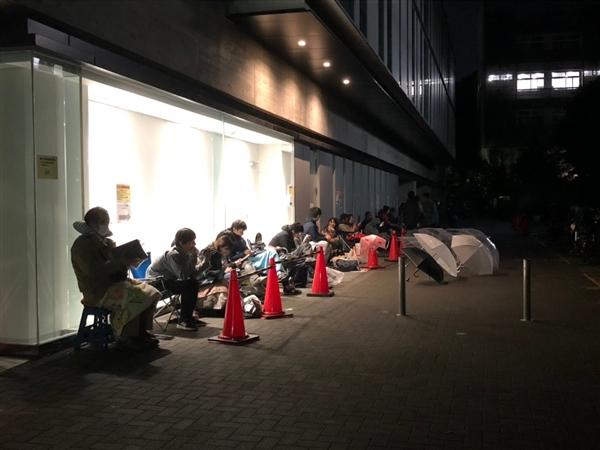 文京区総合体育館水泳教室申込