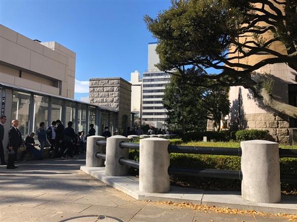 横浜地方裁判所報道関係者