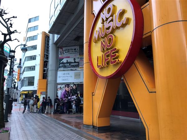 渋谷タワレコにてさくら学院の並び代行&写真集の購入代行
