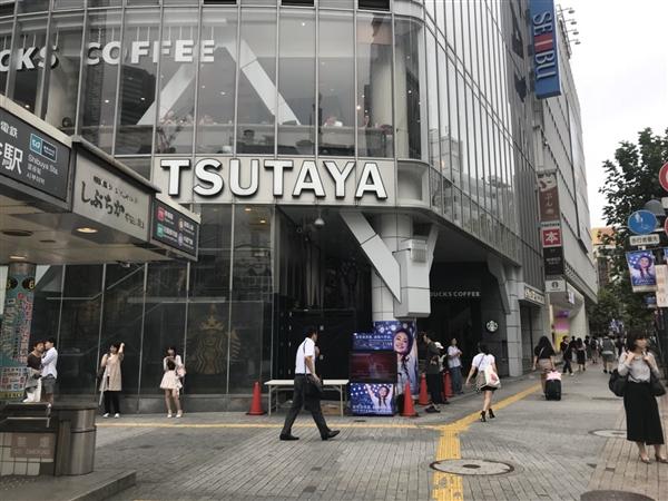 渋谷TSUTAYAにてTVアニメ「はたらく細胞」イベントの並び&DVD購入代行
