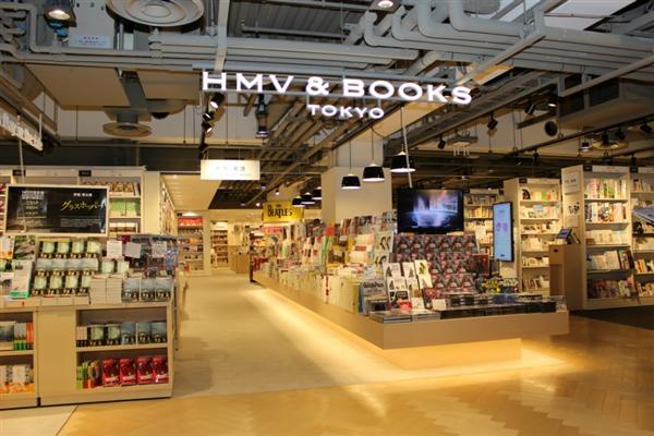 HMV&BOOKS渋谷で佐野ひなこ 写真集の予約購入代行